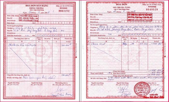 Sự khác biệt giữa hóa đơn bán lẻ và hóa đơn VAT